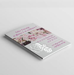carte de visite institut de beauté